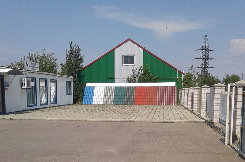 перв-2