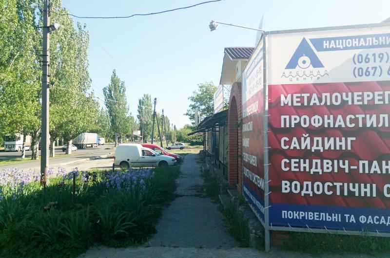 mel-4