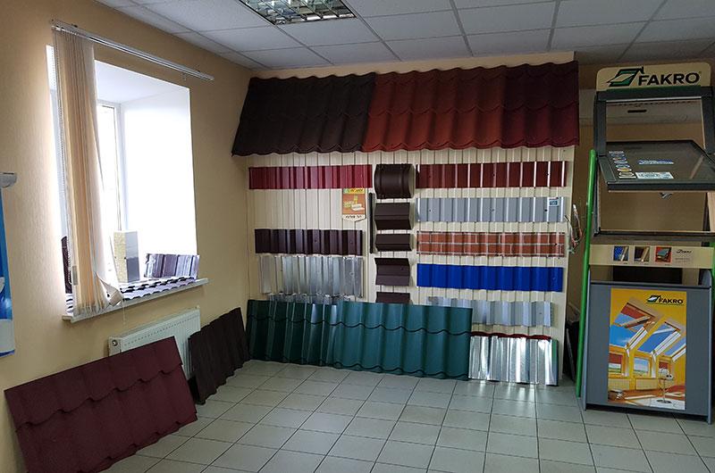 сумы-2