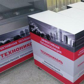 technonicol-10