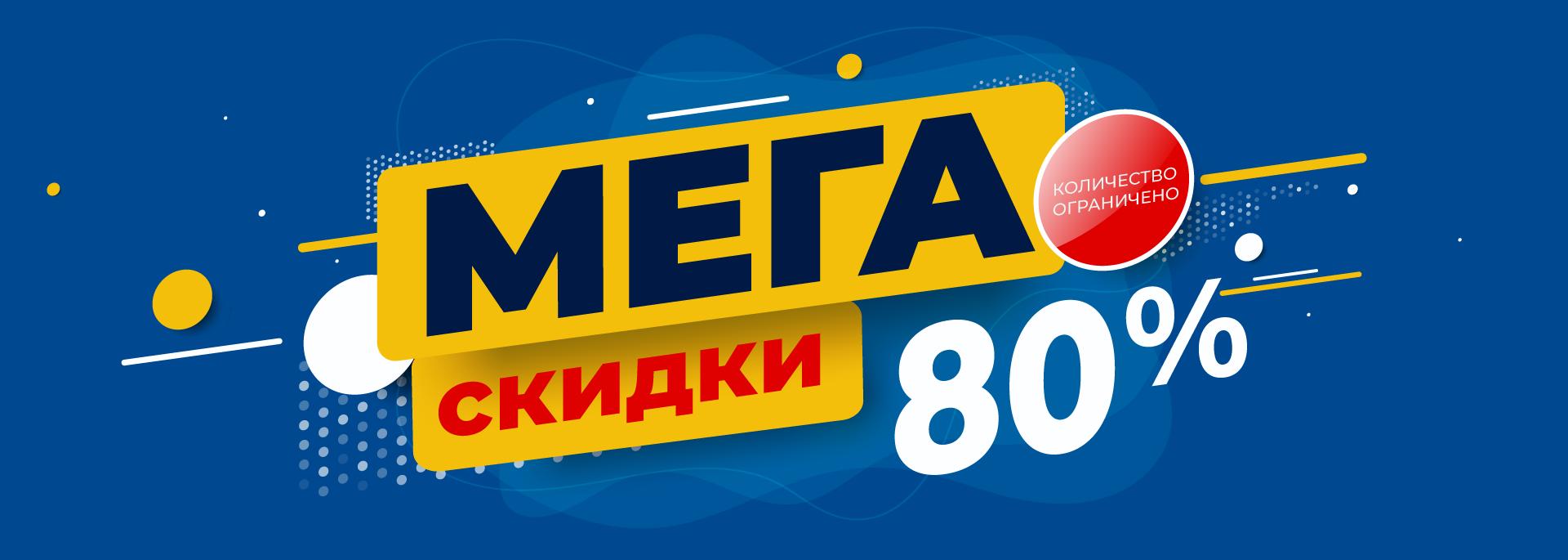 1920х685-ру
