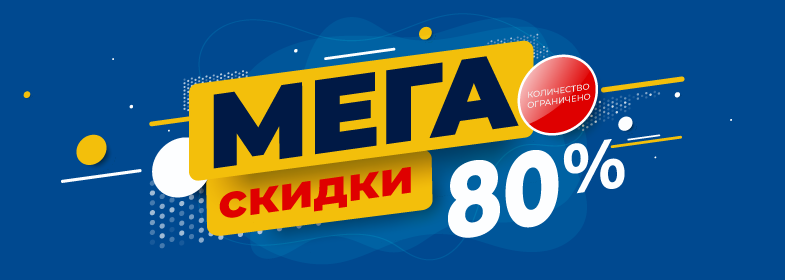 785х280-ру