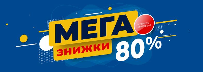 785х280-укр
